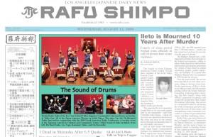 Rafu Shimpo - 081209