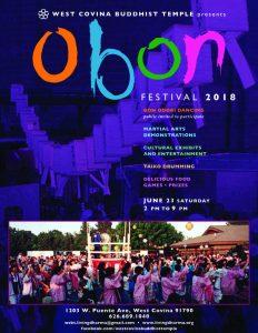 2018 Obon Flyer